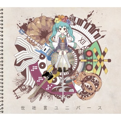Yuyu YOMAIGOTO UNIVERSE CD