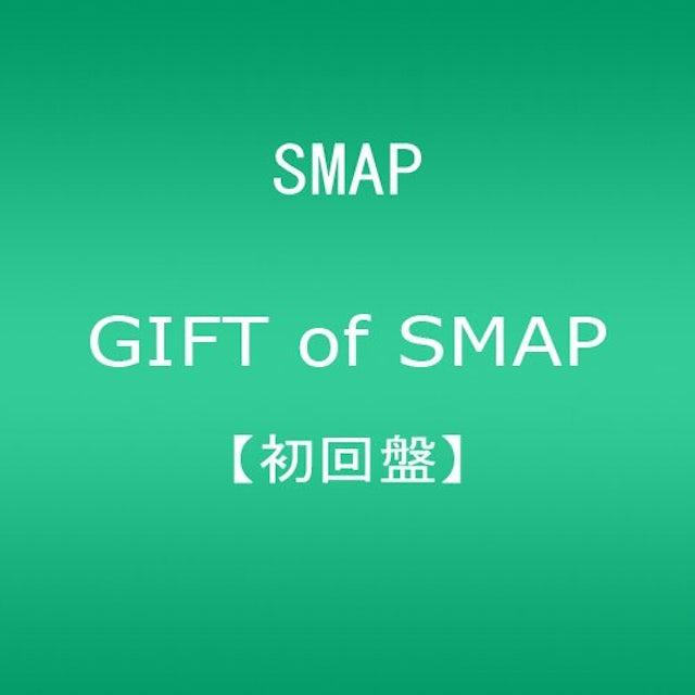 GIFT OF SMAP CD