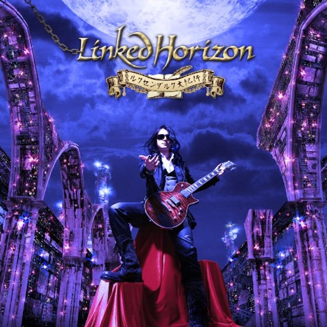 Linked Horizon LUXENDARC DAI KIKOU CD
