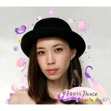 Sachi Tainaka FLOWER DANCE CD