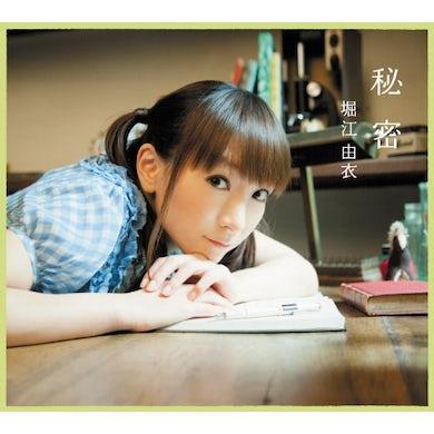Yui Horie HIMITSU (VERSION A) CD