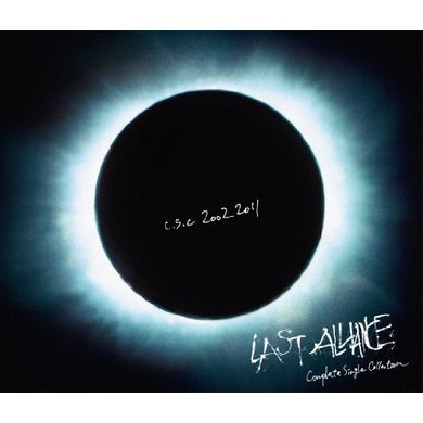 LAST ALLIANCE 0211: SINGLE COLLECTION CD