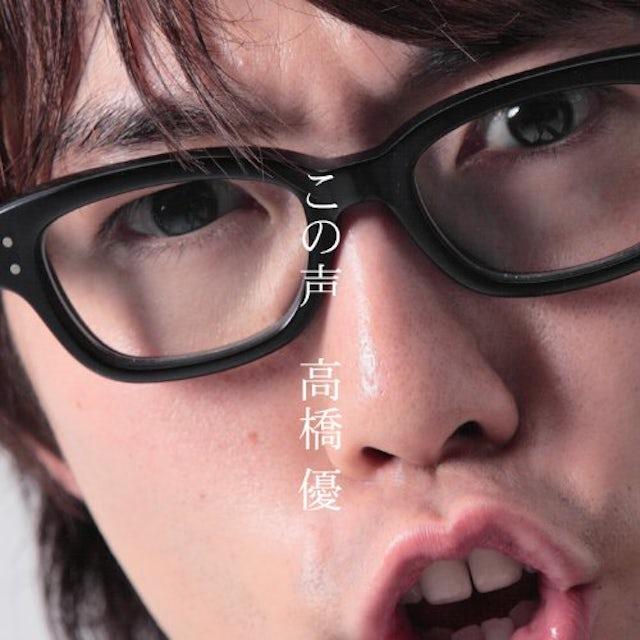 Yu Takahashi KONOKOE CD