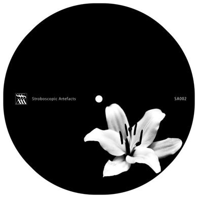 Xhin FIXING THE ERROR/LINK Vinyl Record