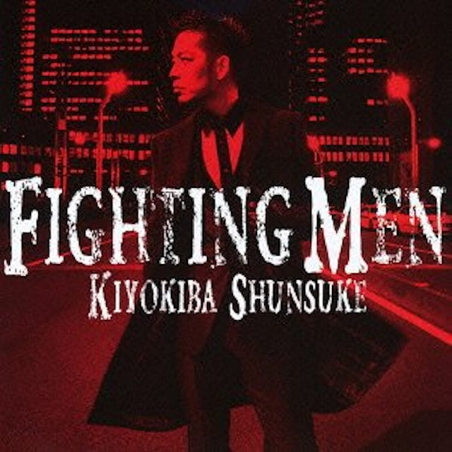 Shunsuke Kiyokiba FIGHTING MEN CD