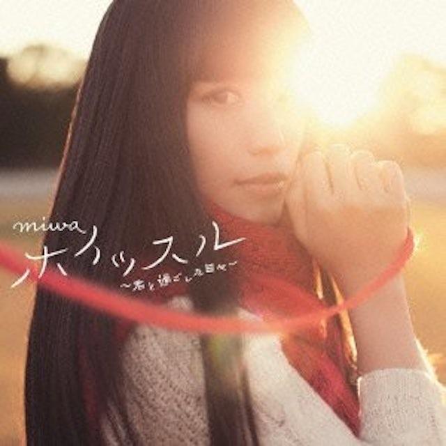 Miwa WHISTLE KIMI TO SUGOSHITA HIBI CD