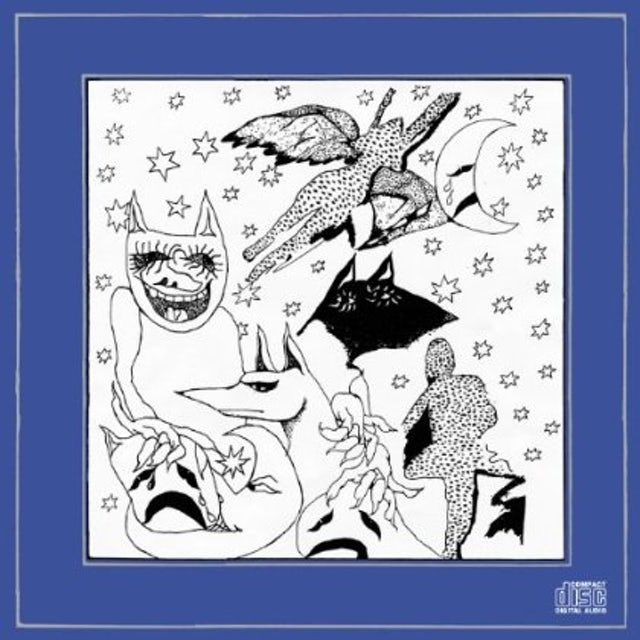 Milk Music CRUISE YOUR ILLUSION CD