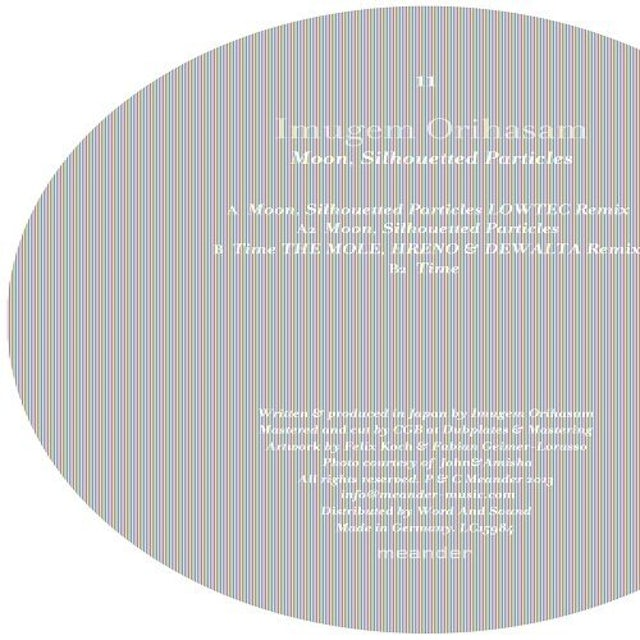 Imugem Orihasam MOON SILHOUETTED PARTICLES Vinyl Record