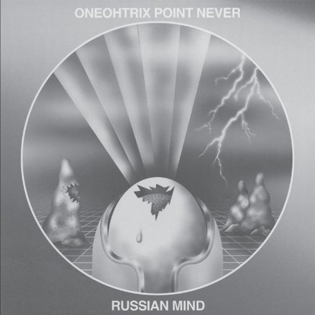 Oneohtrix Point Never RUSSIAN MIND Vinyl Record
