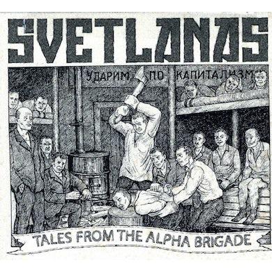 Svetlanas TALES FROM THE ALPHA BRIGADE CD