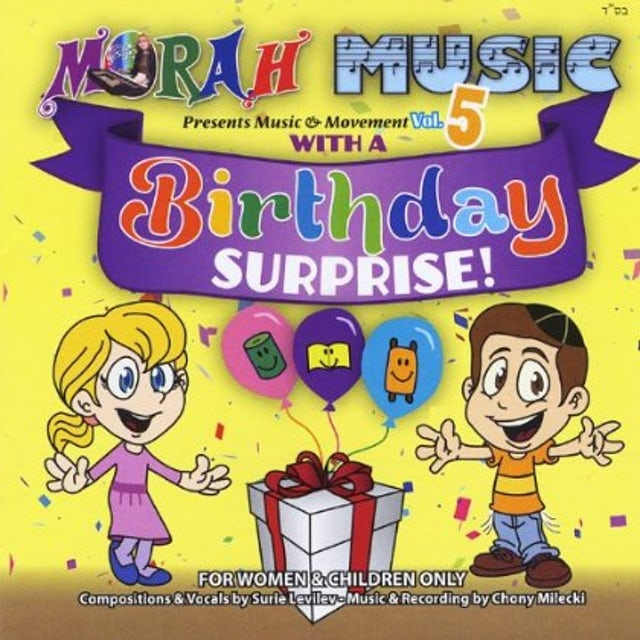 Surie Levilev MUSIC & MOVEMENT 5 WITH BIRTHDAY SURPRISE CD