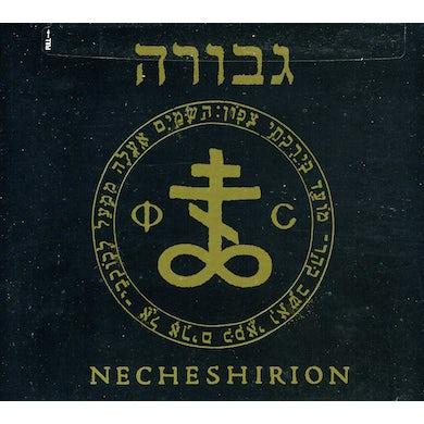 Gevurah NECHESHIRION CD