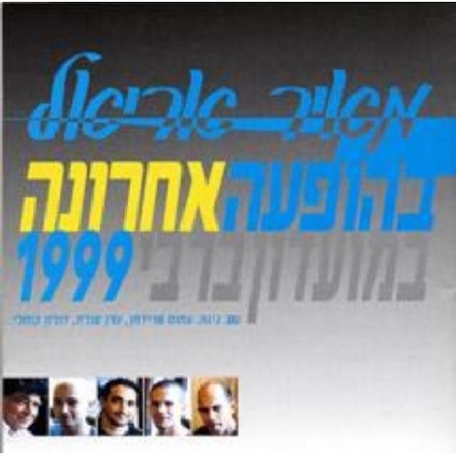 Meir Ariel LAST PERFORMANCE AT BARBIE 1999 CD