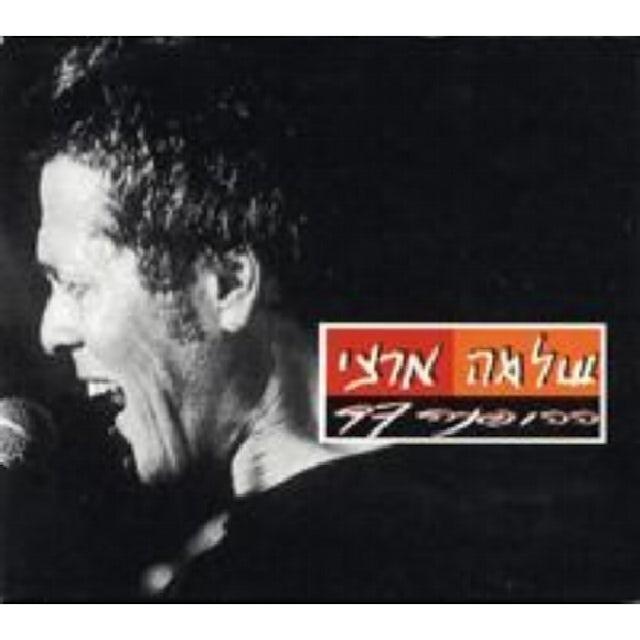 Shlomo Artzi LIVE 97 CD