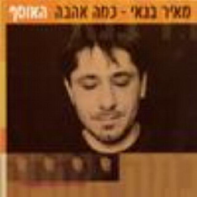 Meir Banai COLLECTION CD