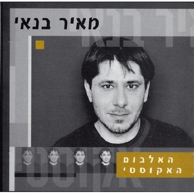 Meir Banai ACOUSTIC ALBUM CD