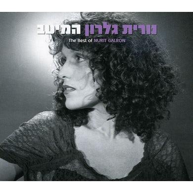 Nurit Galron BEST OF CD