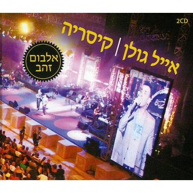 Eyal Golan LIVE IN CAESARIA CD