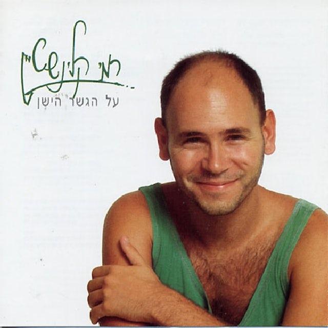 Rami Kleinstein OLD BRIDGE (RAMI2) CD
