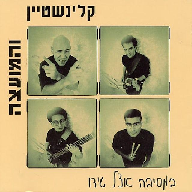 Rami Kleinstein GIDO'S PARTY CD