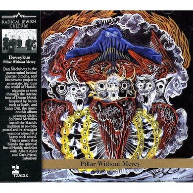 Deveykus PILLAR WITHOUT MERCY CD