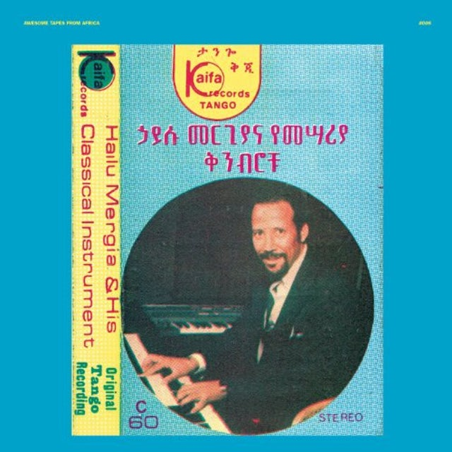 Hailu Mergia CLASSICAL INSTRUMENT: SHEMONMUANAYE Vinyl Record
