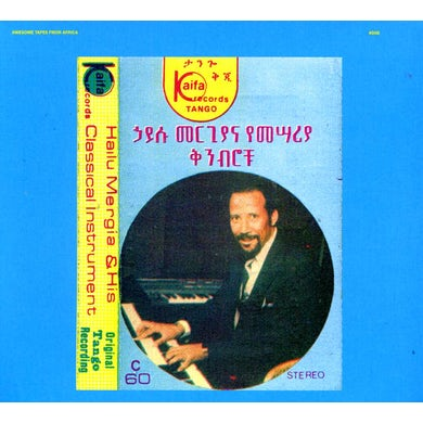 HAILU MERGIA & CLASSICAL INSTRUMENT: SHEMONMUANAYE CD