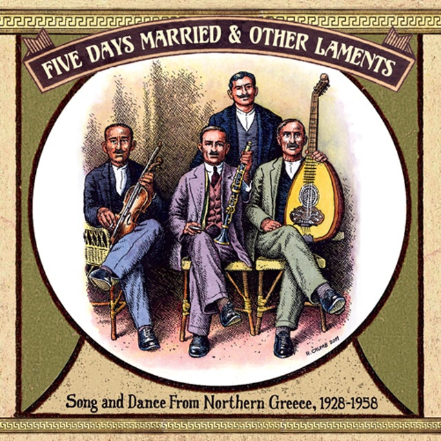 Five Days Married & Other Laments: Song / Var Vinyl Record