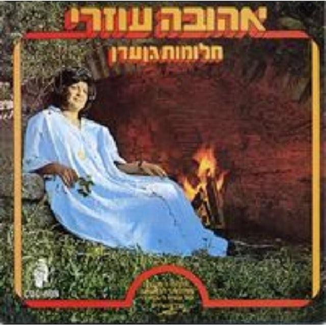 Ahuva Ozeri DREAMS OF PARADISE CD