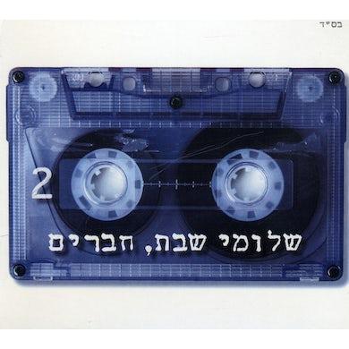 Shlomi Shabat FRIENDS 2 CD