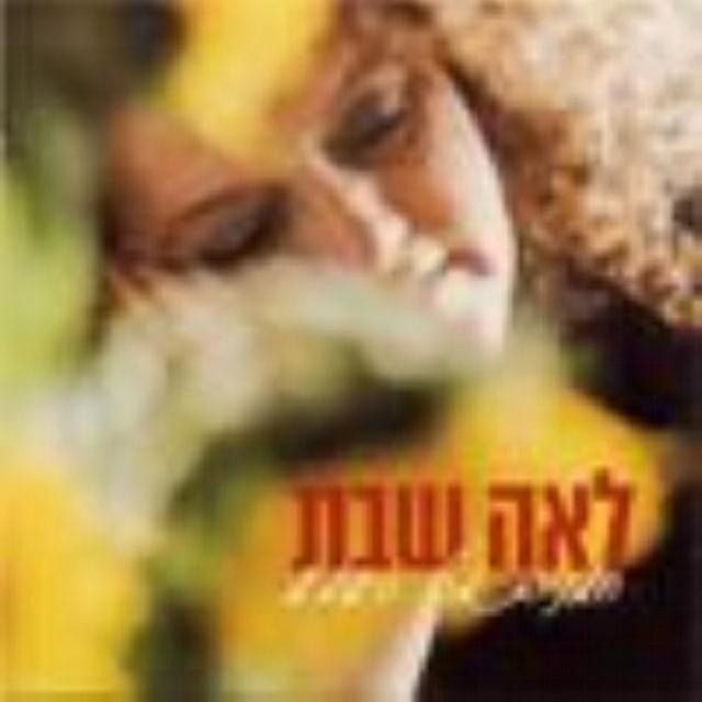 Leah Shabat SUNFLOWERS CD