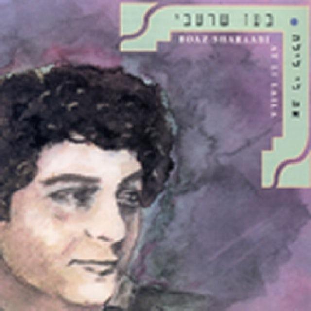 Boaz Shar'abi AT LI LAILA: BEST OF SHAR'ABI CD