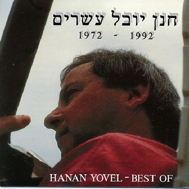 Hanan Yovel 20 YRS COLLECT CD