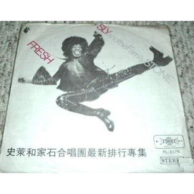 Sly & The Family Stone FRESH Vinyl Record