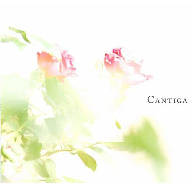 Cantiga VILLAGE IN MOTION CD