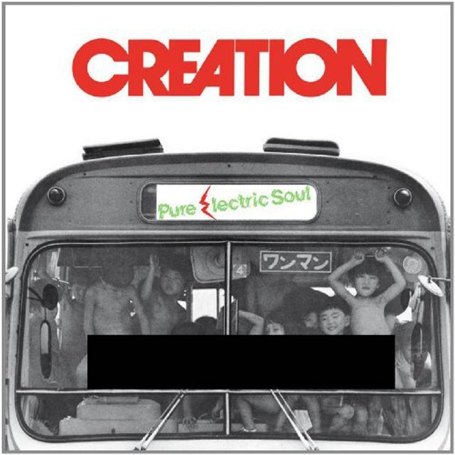 The Creation PURE ELECTRIC SOUL Vinyl Record