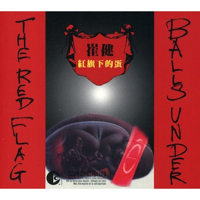 Cui Jian BALLS UNDER THE RED FLAG CD