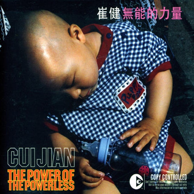 Cui Jian POWER OF THE POWERLESS CD