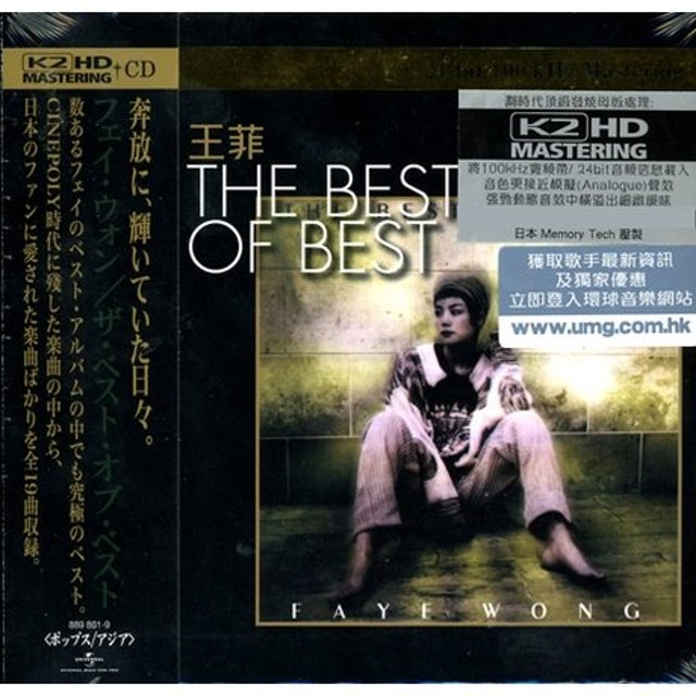 Faye Wong BEST OF BEST K2KD CD