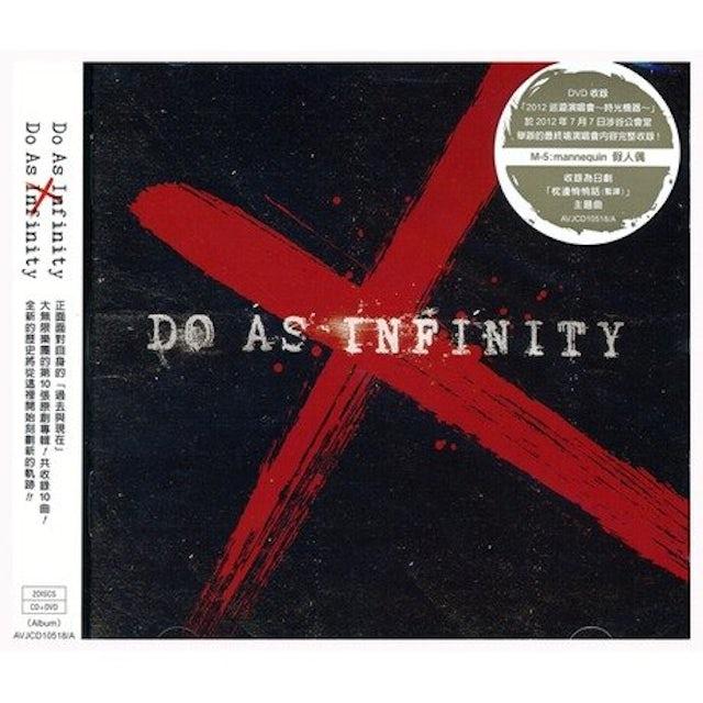 Do As Infinity X UMLIMITED 10 ALBUMS CD