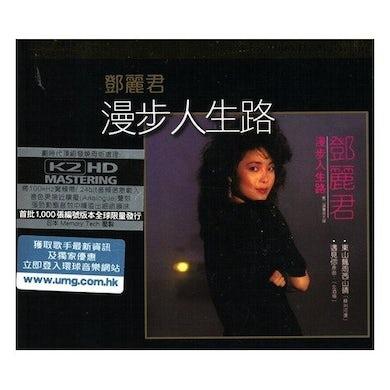 Teresa Teng WALKING YOUR PATH CD