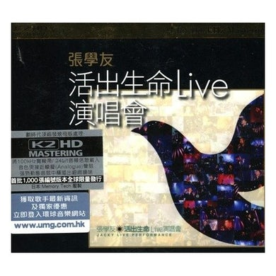 Jacky Cheung LIVE A LIFE : LIVE CD