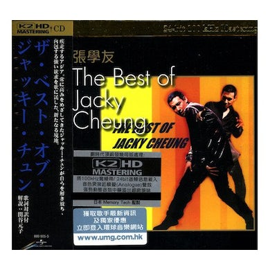 BEST OF JACKY CHEUNG K2HD MASTERING CD