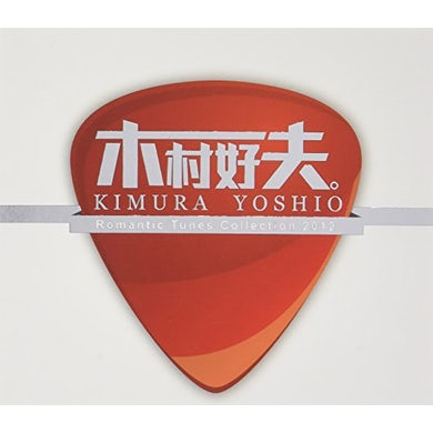Yoshio Kimura ROMANTIC TUNES COLLECTION CD