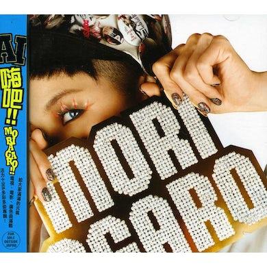 AI MORIAGARO CD