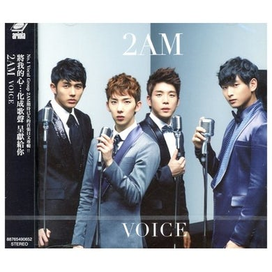 2AM VOICE CD