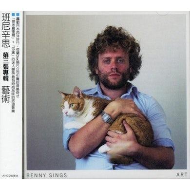 Benny Sings ART CD