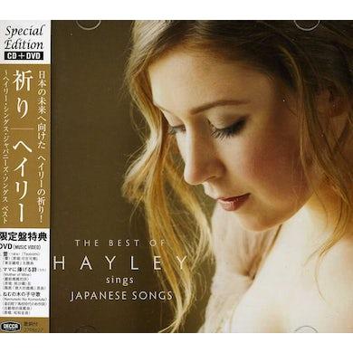 Hayley Westenra BEST: HAYLEY SINGS JAPANESE SONGS: CD/DVD CD