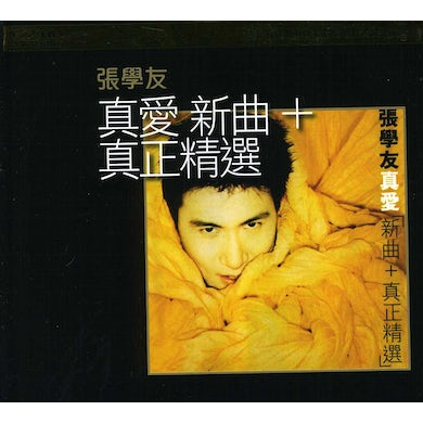 Jacky Cheung TRUE LOVE (NEW SONG) + THE REAL BEST SONGS: K2 MAS CD