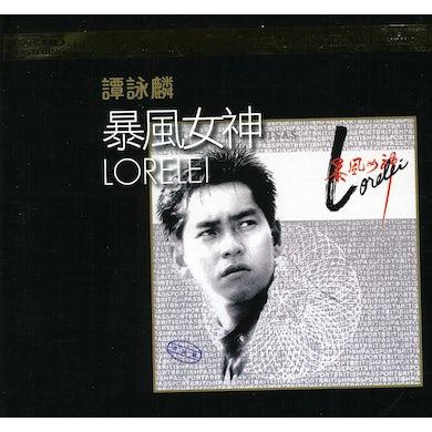 Alan Tam LORELEI: K2 MASTERING CD